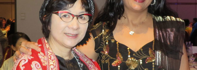 Global Summit of Women in Vietnam